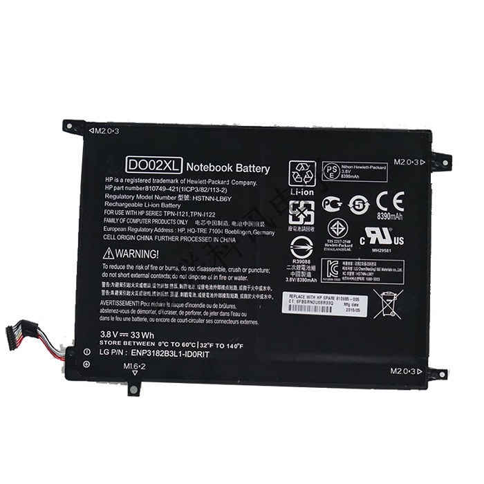 Compatible laptop battery hp  for 810749-421